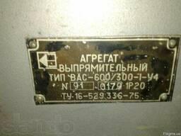 Агрегат выпрямительный тип ВАС-600/300-І-У4