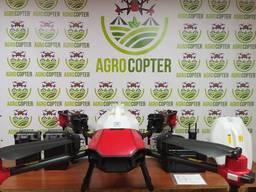 Агродрон XAG дрон, сельскохозяйственный дрон XAG