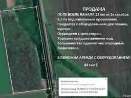 Агропредприятие 9,14 Га, 12 км от Одессы