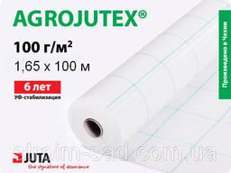 Агроткань мульчирующая Agrojutex (против сорняков)