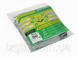 Агроволокно Agreen в пакете П-50 черно-белое (3,2*10)