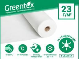 Агроволокно Greentex 3, 2х10, 23 пл. белое
