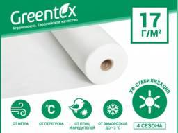 Агроволокно Greentex 9, 5х100, 17 пл. белое