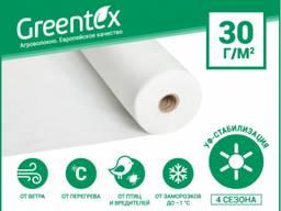 Агроволокно Greentex 1, 6х10, 30 пл. белое