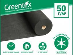 Агроволокно Greentex 1,6х10, 50 пл. черное