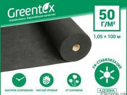 Агроволокно Greentex плотность 50 г/м2 чёрное