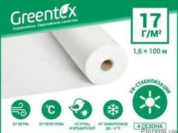 Агроволокно укрывное Greentex плотность 17 г/м2 белое