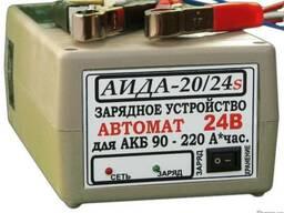 АИДА 20/24s Зарядное устройство для грузовых авто