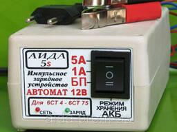 АИДА 5s Импульсное зарядное устройство
