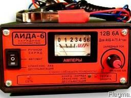 АИДА 6 Зарядное устройство для АКБ 4-75А/час