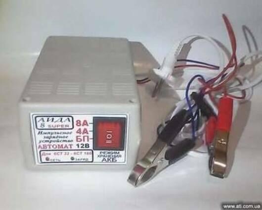 Аида 8 super зарядное устройство