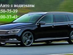 Междугороднее таксиAiroport Transfers-Встреча иностранцев в