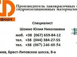 АК-100 (рідкий цинк) АК-100 * ціна АК_100 ТУ 2312-010-7160