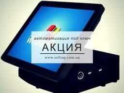 Акция: Автоматизация Под Ключ (POS-терминал Термопринтер)