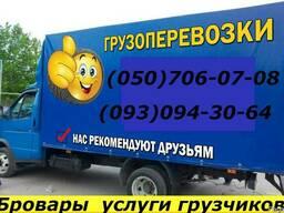 АКЦИЯ !!! доставка с эпицентра от 150 грн