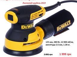 Акція на ексцентрикову шліфмашину DeWALT DWE6423, 280 Вт