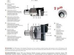 Набор для растачивания MHD' KIT K01 TRM 80/80 (производства