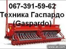 Акция Зерновая сеялка SC Maria 400 Гаспардо Gaspardo–