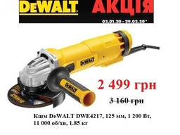 Болгарка DeWALT DWE4217 125 мм 1200Вт акція