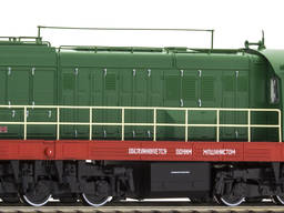 Аккумулятор 75КН-150Р