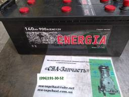 Аккумулятор Energia 6СТ-140