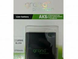 Аккумулятор Grand Premium для Lenovo BL259 Lenovo Vibe K5...