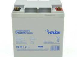 Аккумуляторная батарея Merlion AGM GP12260M5 12 V 26 Ah (165 х 125 х173 ) Q2