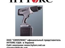 Аккумуляторный гайковерт Hytorc BTM-3000, 4067,47 Нм