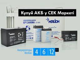 Аккумуляторы 12В, 6В, 4В. АКБ в бесперебойник, весы 4,6 12V
