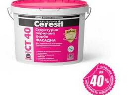 Акриловая краска Ceresit СТ 40, 10л