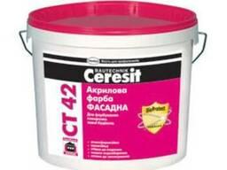 Акриловая краска для фасада Ceresit СТ 42/10л