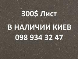 Акриловый камень himacs G139 Rooibos