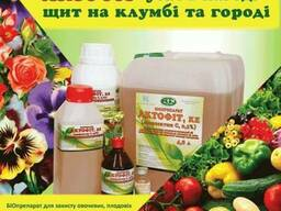 Актофит для биологической защиты растений, 100мл