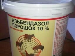 Альбендазол 10% 500г порошок