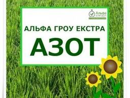 Альфа Гроу Экстра Азот - жидкое азотсодержащее удобрение