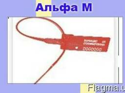 Альфа-М Пломба номерная пластиковая