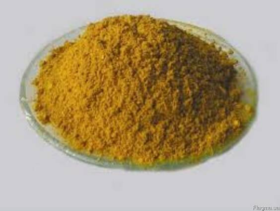 Ализариновый желтый