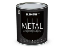 Алкидная грунт - краска 3в1 антикоррозийная Metal Element PRO 0.7 кг желтый