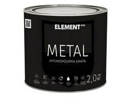 Алкидная грунт - краска 3в1 антикоррозийная Metal Element PRO 2 кг Темно-коричневый
