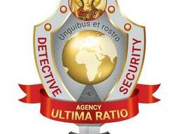 "ALL-Ukrainian detective agency ""Ultima Ratio"""