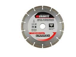 Алмазный диск Granite - 230 мм, сегмент