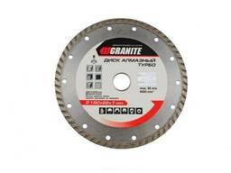 Алмазный диск Granite - 125 мм, турбо