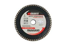 Алмазный диск Granite - 230 мм, турбоволна