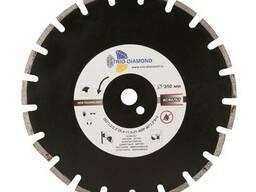 Алмазный диск для резки асфальта 350 мм