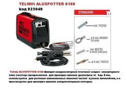Aluspotter 6100 Telwin Спотер для рихтовки алюминиевых кузов
