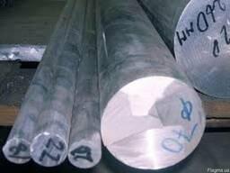 Алюминиевый пруток круги алюминий порезка, доставка ГОСТ АМГ