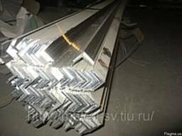 Уголок алюминиевый АД31, Д16(Т).