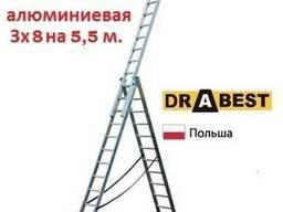 Алюминиевая лестница 3х8 польского производства на 5,5м