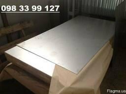 Алюминиевый лист 2-6мм новые обрезки небольшие листы