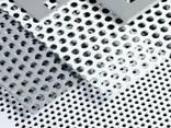 Алюминиевый лист перфорированый 8мм 1х2м - фото 1